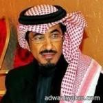 وفاة الشيخ الرويس  وزوجته وخمسة من أبنائه  بحادث مروري  اليوم