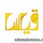 """وفاة خال الزميل """"أنور المحيسن"""" رئيس مجلس قناة نايلات"""