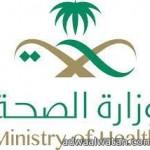 «هيئة الأمربالمعروف» تُنقذ فتاة قطرية من ابتزاز شاب سعودي بمحافظة الجبيل