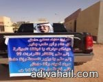 الدكتور النخيلان يقدم اعتذاره عن إدارة مستشفى حائل العام