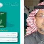 بدء فعاليات المؤتمر الإسلامي لوزراء الثقافة بقاعة المؤتمرات بجامعة طيبة