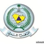 مدني عفيف يسيطر على حريق ثانوية البنات الأولى
