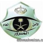مرور الرياض ينهى استعداداته للمباراة النهائية على كاس ولي العهد