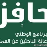 رئيس البرلمان العربى: الشعب المصرى أقر دستوره وسيختار رئيسه