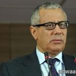 هيئة الهلال الأحمر تعلن عن توفر وظائف شاغرة