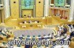 """تدشين نادي  """"إنصاف """"القانوني الخاص بالطالبات في جامعة طيبة"""