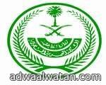 القنصلية العامة الباكستانية بجدة تحتفل بيوم التضامن مع الشعب  الكشميري