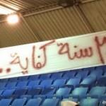 إستئناف محاكمة حسني مبارك اليوم
