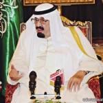 العريفي يعتذر عن تغريدته بحق أمير الكويت ويقول: عفا الله عما سلف