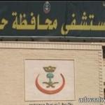 وزارة الصحة تعلن عن حاجتها لشغل العديد من الوظائف