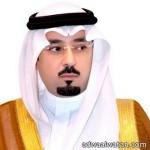 """أمير الرياض يثّمن جهود شيوخ عتيبة في مساعي الصلح بين """"المقطة والروسان"""""""