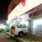 """ضبط 1500 لتراً من الخمور شرق """"محافظة الطائف"""""""