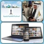 إبتدائية يحيى بن أكثم تزور المكتبة العامة بجدة وتشارك ببرنامج كتابي نهر معلوماتي