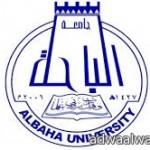 """""""قرية الباحة"""" تستقبل زوارها بالعديد من الحرف والبرامج الثقافية"""