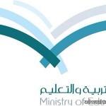 جامعة الملك سعود تستضيف المستشار التدريبي رباب المعبي