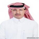 مدني الباحة يواصل تدريباته على راس العمل