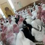 إفتتاح أول جمعية علمية للخط العربي على مستوى المملكة بأم القرى