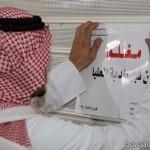 افتتاح فرع جديد للجوازات بمنطقة الرياض