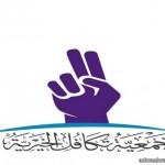 """اللواء الزامل  لـ """" أضواء الوطن"""" مهرجان الجنادرية 29 حقق الأهداف المرجوة والتسهيلات قائمة"""