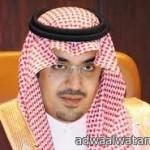 """"""" الخطوط السعودية"""" رحلات جديدة من ينبع إلى الرياض وجدة"""