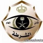 الشبانات يشكر القيادة بمناسبة بتعيينه على وظيفة مستشار خدمة مدنية بالمرتبة الرابعة عشرة