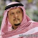 تكريم العربيد في ختتام المنتدى الأول لرواد الأعمال العرب بالقاهرة