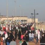 المملكة تشارك المجتمع الدولي في الاحتفال باليوم العالمي للدفاع المدني