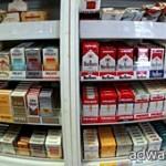 مدرسة المجصة تقيم محاضرة عن اضرار التدخين والمخدرات .