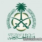 صافرات الإنذار تنطلق تجريبياً بمحافظة جدة ومركز ثول عصر الاثنين القادم