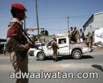 السلطات اليمنية تعلن عن احباط محاولة تهريب 27 اثيوبياً الى المملكة