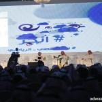 """""""150""""يتيماً من جمعية تكافل الخيرية والتعليم العام يشاركون في """"يوم البهجة والفرح""""بالمدينة المنورة"""