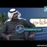 الشيخ محمد العضياني مدير بريد عفيف سابقا في ذمة الله