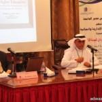 """""""مصدر رسمي"""" : السعودية والإمارات والبحرين يعلنون سحب سفرائهم من قطر"""