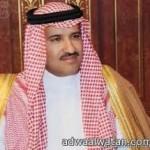 """فرع البريد السعودي بـ""""محافظة حقل"""" يتعرض للسرقة صباح اليوم"""