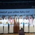 ترقية مدير انظمة الاتصالات بمنطقة مكة المكرمة