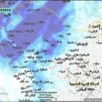 الرائد/ عبدالرحمن الأحمري قائداً لدوريات أمن محافظة الدوادمي