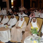"""""""جامعة الباحة"""" تشارك في معرض الكتاب الدولي"""