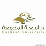 الدفاع المدني بمنطقة الرياض يشكل لجنة لحصر أضرار حادث حريق شاحنة نقل الغاز