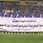 جامعة المجمعة تواصل استعداداتها لتنظيم المؤتمر الدولي الاول