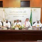 مجموعة دراجتي السعودية تشارك بتميز في اسبوع المرور الخليجي الموحد 2014