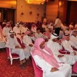 مجلس الوزراء ينوه برعاية خادم الحرمين الشريفين للفكر والثقافة