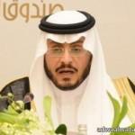 """""""مدني الرياض"""" يعثر على مفقود نفود السر بـ""""صحراء ساجر"""""""