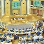 169 محكما ومحكمة ينتهون من تقييم المشاريع المؤهلة للفوز في أولمبياد إبداع