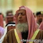 ولي العهد يستقبل الطلبة السعوديين المبتعثين في الصين