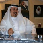الكويت تسعى إلى وساطة بإعادة العلاقات ما بين الدول الخليجية الثلاث