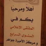 الشيخ عطيه الزهراني في ذمة الله