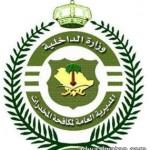 """إصابات متفرقة لـ """" قائد حافلة"""" بحادث إصطدام في إبل سائبة على طريق رنية"""