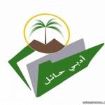 """مُدير مخفر """"النحيتية"""" فهيد الزبني يترقّى إلى """"رئيس رقباء"""""""