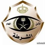 بيان قمة الكويت يؤكد على الالتزام بمبادئ ومواثيق الجامعة العربية