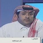 """طلاب جامعات المملكة يشاركون في مسابقة """"رحال"""" بالطائف عاصمة المصايف"""